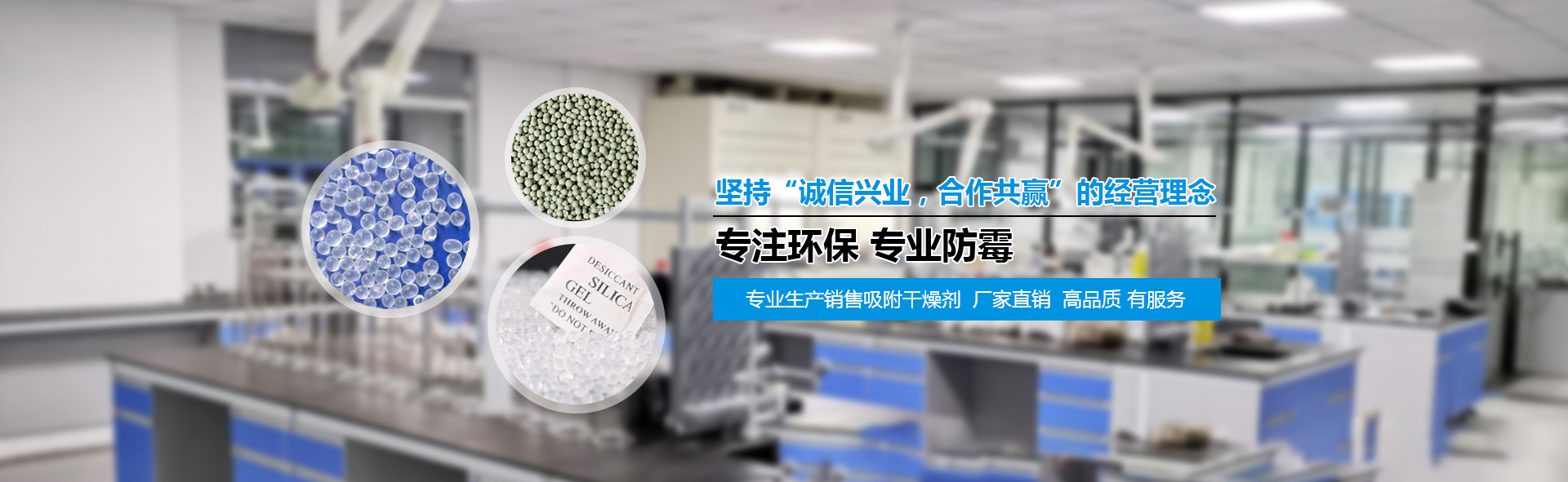 硅胶干燥剂厂家