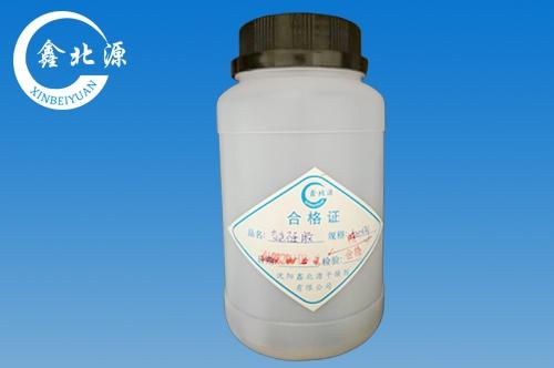 变色硅胶干燥剂